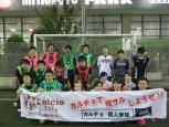 8月21日(金)ミヤモトフットサルパーク錦糸町