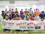 9月22日(火)浅草ROXスーパーマルチコート