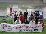 8月8日(土)浅草ROXスーパーマルチコート