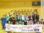 8月15日(土)中央区立総合スポーツセンター