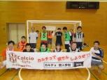 8月2日(日)中央区立総合スポーツセンター