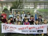 8月25日(火)ミヤモトフットサルパーク錦糸町