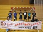 7月20日(月)中央区立総合スポーツセンター