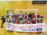 8月22日(土)中央区立総合スポーツセンター