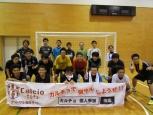 8月9日(日)中央区立総合スポーツセンター