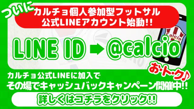 line スライド