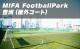 MIFA FootballPark 豊洲(屋外コート)